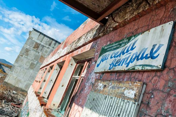 Kadykchan, abandoned, ghost town, russia, siberia, cafe, collapse, gulag, ruined