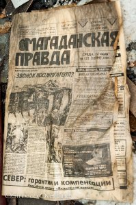 abandoned city, siberia, russia, GULAG, mining, ghost town, old remains, newspaper